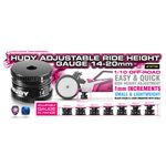 HUDY RIDE HEIGHT GAUGE 14-20MM